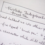 Review: Kuretake Fudegokochi Extra Fine Brush Pen